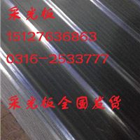 文安、沧州市【附近的】采光瓦、板价格