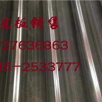 防腐采光板-出厂价格%玻璃钢采光板出厂价格