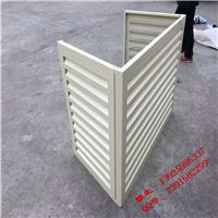 吊顶天花三角铝方管格栅,外装饰铝方格栅,铝合金空腹格栅板