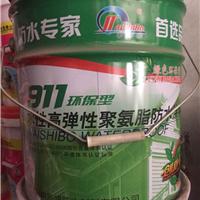 济南供应防水涂料 防水涂料规格