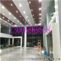 樟树广汽本田4S店展厅铝单板吊顶