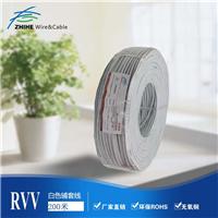 国标护套电源线RVV3芯0.5白色多芯控制电线