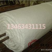 大同硅酸铝丝绵,生产厂家,售后保证