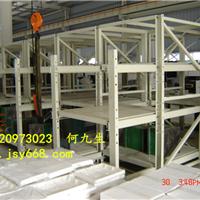 供应五金磨具货架厂家|抽拉式货架生产商