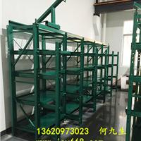 模具运输架、抽屉式结构模具架、整理模具架