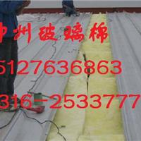 鸡舍保温玻璃棉价格¥¥钢结构玻璃棉价格