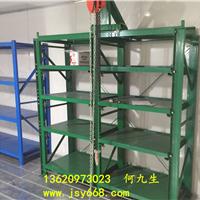 注塑模具货架厂家|全开式模具货架生产商