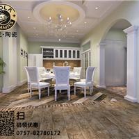 广东佛山楼兰瓷砖木纹砖楼兰仿古砖规格价格