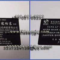 重庆PVC卡片电缆电线激光飞行打码机