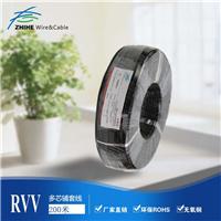 国标RVV2芯0.75平方裸铜线芯护套电源线厂家