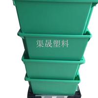 供应6430绿色错位周转箱