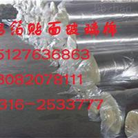 钢结构玻璃棉价格、厂房保温玻璃棉价格