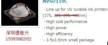 供应NVSU119C U375nm日亚 灯珠
