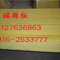 神州离心玻璃棉价格¥¥¥¥生产厂家¥