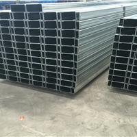 C型钢安装工程