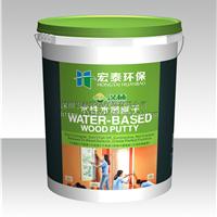 水性补土|水性木器腻子|木材腻子|水性环保腻子|招商