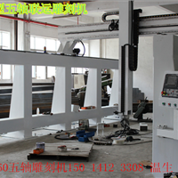 大型五轴模型加工中心 大型五轴雕刻机