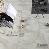 西班牙原装进口瓷砖大规格水晶石地砖欧迪丝