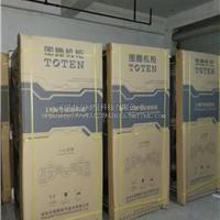图腾机柜深圳代理商