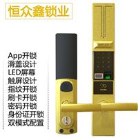 获国家高新技术企业-恒众鑫锁业|z-enjoy