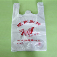 购物袋-背心袋-方便袋
