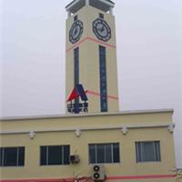 供应康巴丝建筑钟kts-15型塔钟电波钟