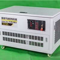 供应超市应急15KW静音汽油发电机