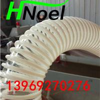 pu塑筋管塑筋螺旋管塑筋增强软管物料输送管