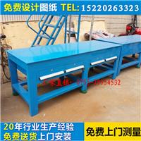深圳2.0MM厚的冷轧钢板模具钳工桌