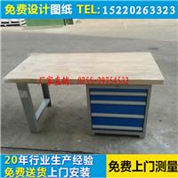 木制钳工桌|榉木工作台款式多样