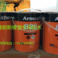 弗耐斯保温材料胶水820强力胶专业胶水供应