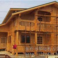 供应木屋,轻型木结构木屋,重型木屋