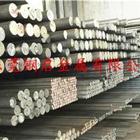 供应进口6061-T651铝板不变形铝棒精