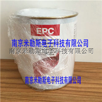 EPC01K EEPC01K电镀润滑剂