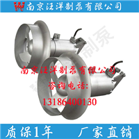 潜水搅拌机搅拌机设备搅拌机价格厂家选型