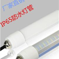 厂家直销LED防水灯管冷柜冰箱鱼缸户外招牌