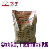 天津道钉锚固剂价格北京佳合天成生产厂家