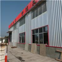 畅销的钢结构专用产品防腐隔热瓦  好安装