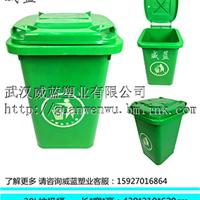 武汉威蓝塑料垃圾桶乡村供应批发