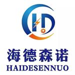 济南海德森诺流体设备有限公司