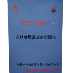 液体油品热值检测仪器技术特征介绍-智能油料热能热值检测仪