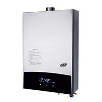 【全国热销】得力蓝晶超薄57HXD热水器