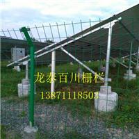 供应光伏电站围栏网光伏电站围栏网生产厂家