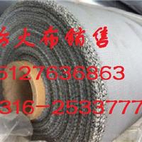 耐高温-防火硅胶布-厂家-价格-