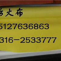 耐高温、电焊防火布-出厂价格-各种颜色