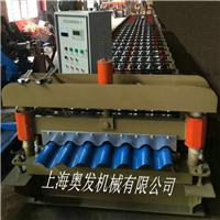 供应全自动780彩钢瓦成型设备、