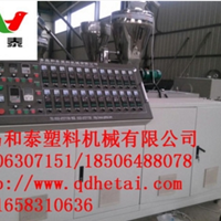 PVC石塑板材生产线,仿大理石板材设备