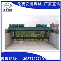 供应鸡粪堆肥发酵翻堆机有机肥翻抛机价格