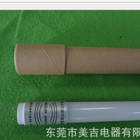 T8 LED 智能雷达微波感应灯管