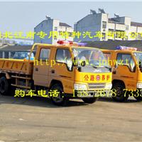 供应2017新款配置双排座自卸车厂家现货供应